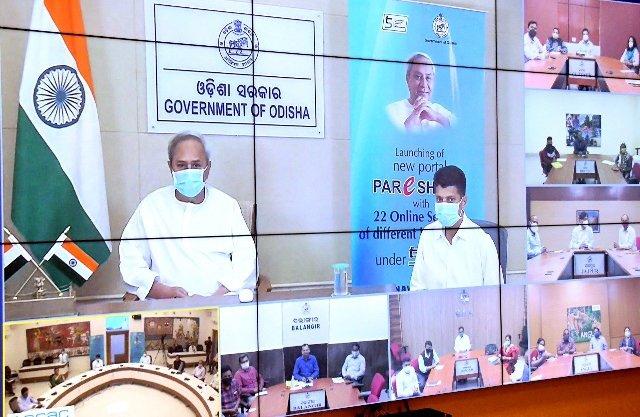Odisha CM inaugurated PAReSHRAM portal