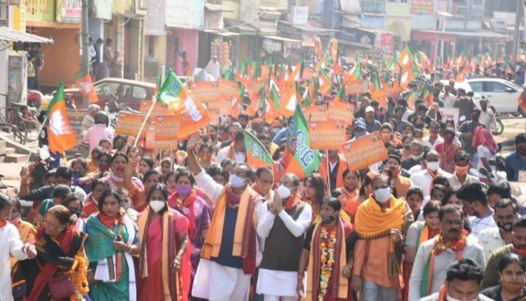 BJP Padayatra Odisha