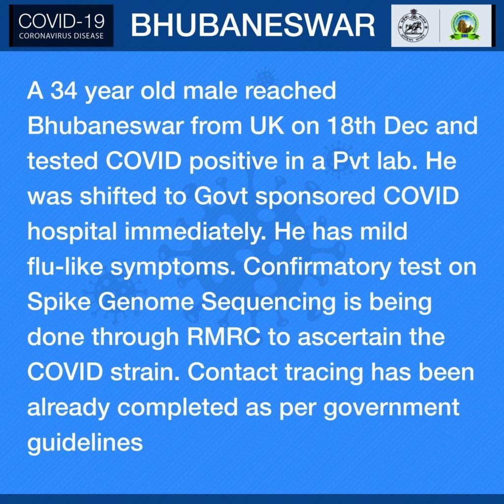 UK Returnee tests positive for Covid-19 in Odisha