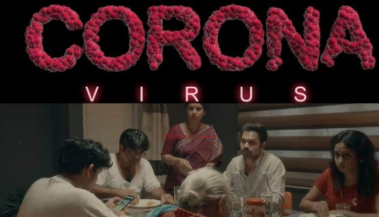 CORONAVIRUS Trailer