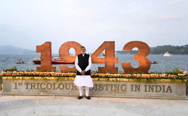 Prime Minister Narendra Modi remembered Netaji Subhas Chandra Bose on the 77th anniversary of tricolour hoisting at Port Blair.