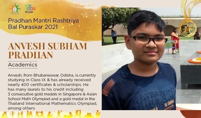 Anvesh Subham Pradhan-Odisha-Pradhan Mantri Rashtriya Bal Puraskar 2021