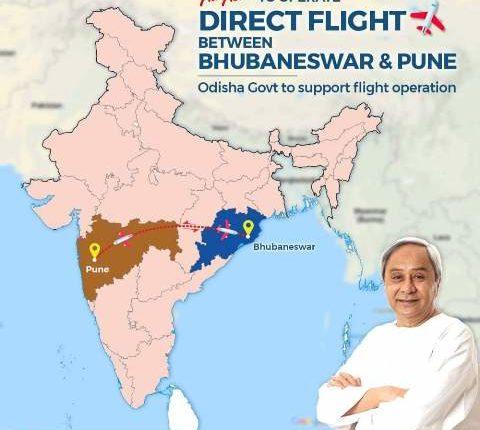 Bhubaneswar to Pune Flights soon