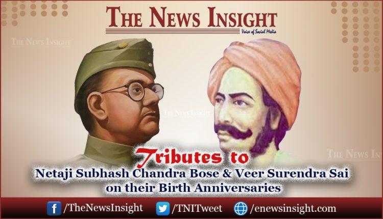 Netaji Subhash Chandra Bose Veer Surendra Sai