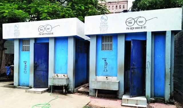 Jharigaon BDO-free toilet under Swachh Bharat Mission