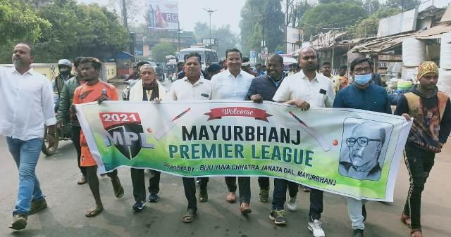 Mayurbhanj Premier League
