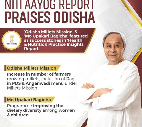 NITI Aayog Report praises Odisha for its flagship programmes