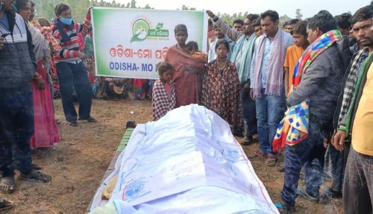 Odisha Mo Parivar Kalahandi