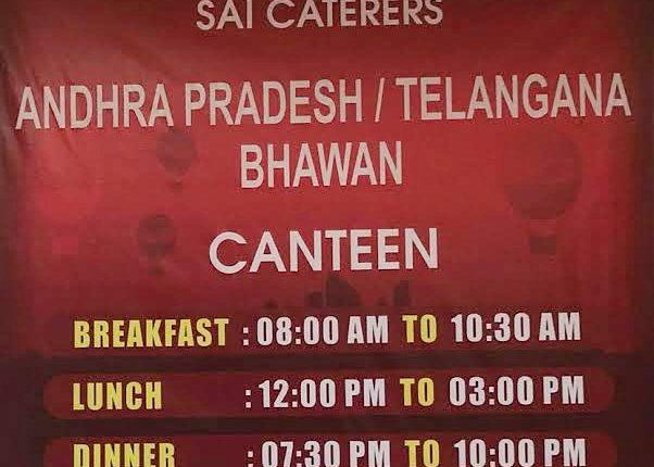 Andhra Telangana Bhawan Canteen