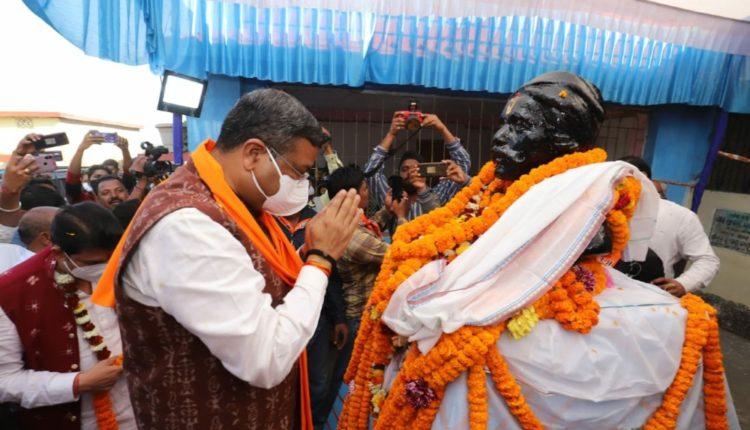 Dharmendra Surendra Sai