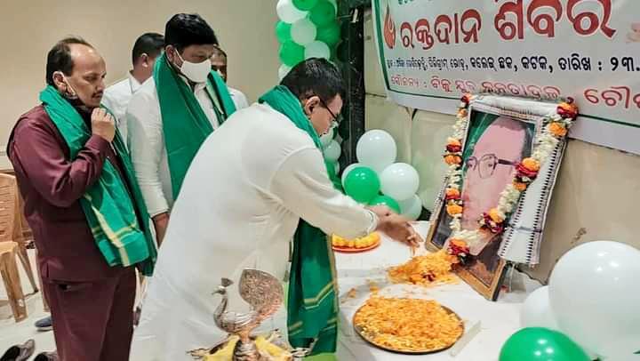 Odisha-Mo Parivar Blood Donation Drive