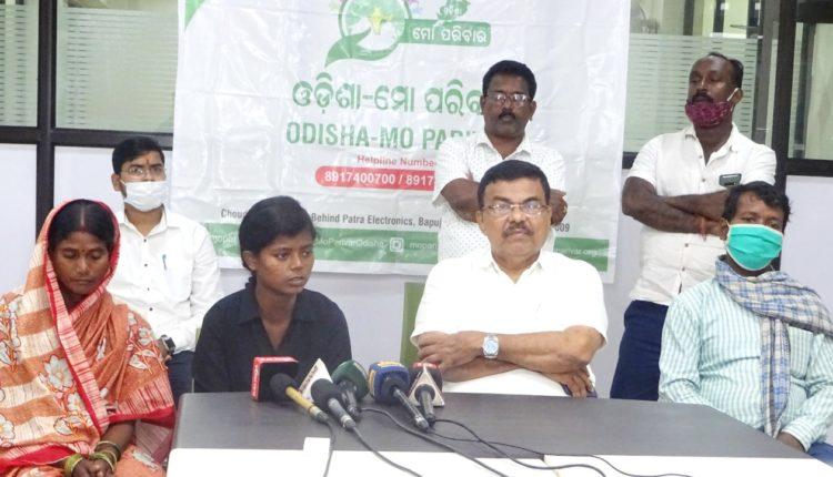 Odisha Mo Parivar Diploma Engineer Losy Behera