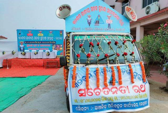 Road Safety-Sadak Suraksha Rath