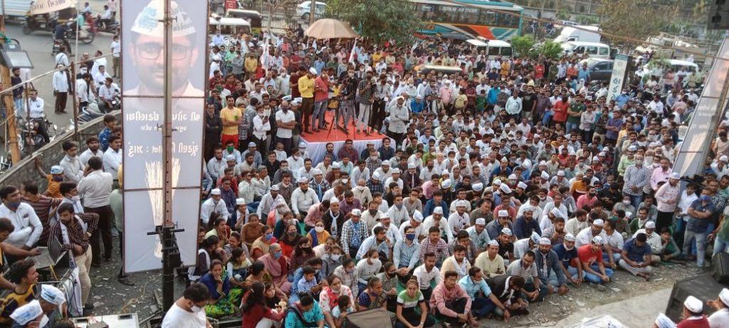 AAP Gujarat Surat