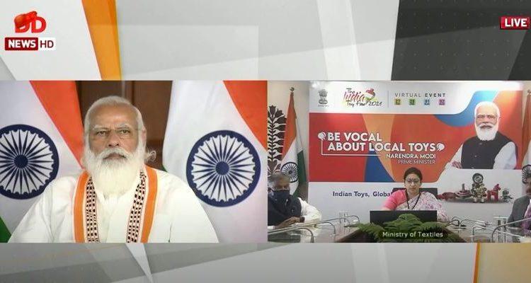 Narendra Modi, India Toy Fair 2021