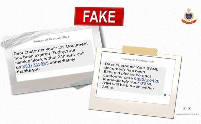 Odisha Police alerts people about fake SMS & Calls on KYC verification - Copy