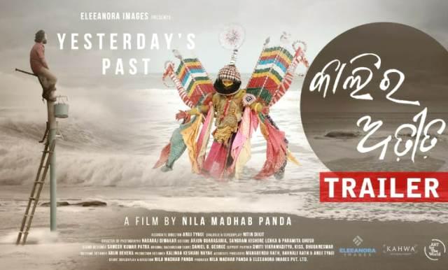 WATCH: Trailer of Odia Film 'Kalira Atita' - The News Insight