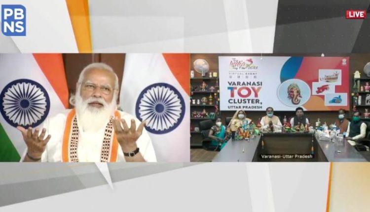 PM Modi inaugurates The India Toy Fair 2021