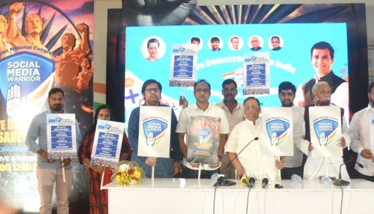 Odisha Congress Social Media