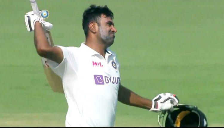 Ashwin Chennai Test