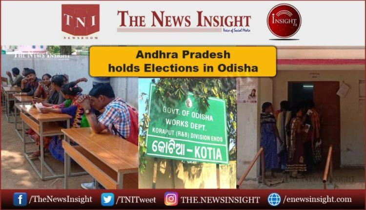 Kotia Andhra Pradesh Odisha
