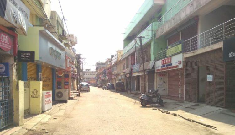 Bharat Bandh Odisha