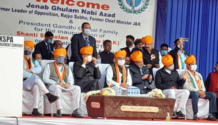 Congress Rebel Leaders