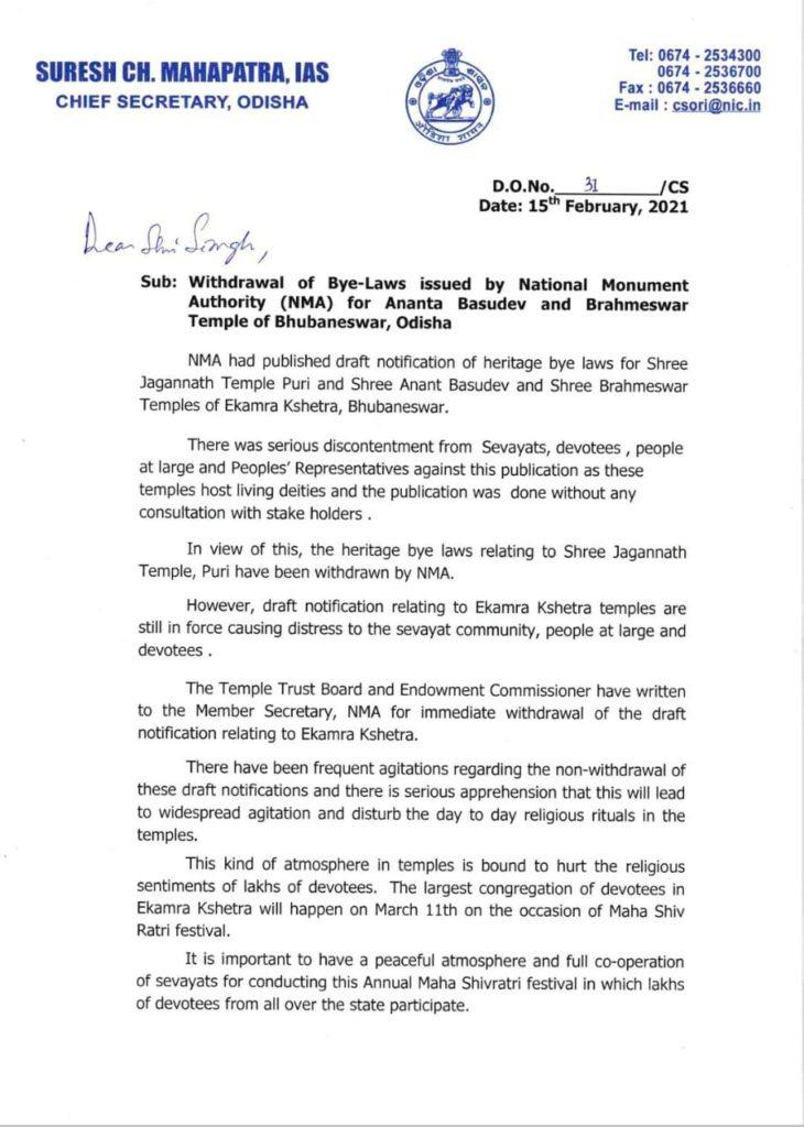 Odisha Chief Secretary-NMA Draft Bye-laws-Ekamra Kshetra Temples-Bhubaneswar