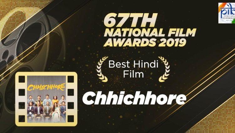 67th National Film Awards announced-Chhichhore Best Hindi Film