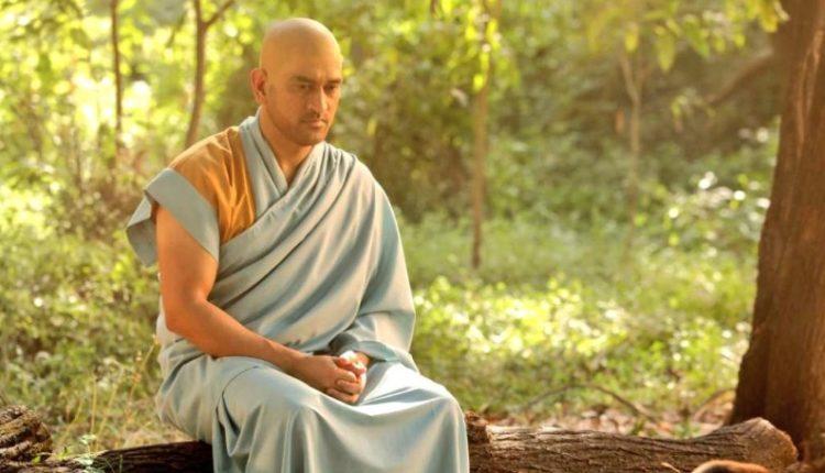 Dhoni monk look