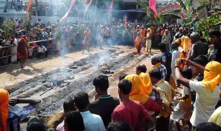Jhamu Jatra