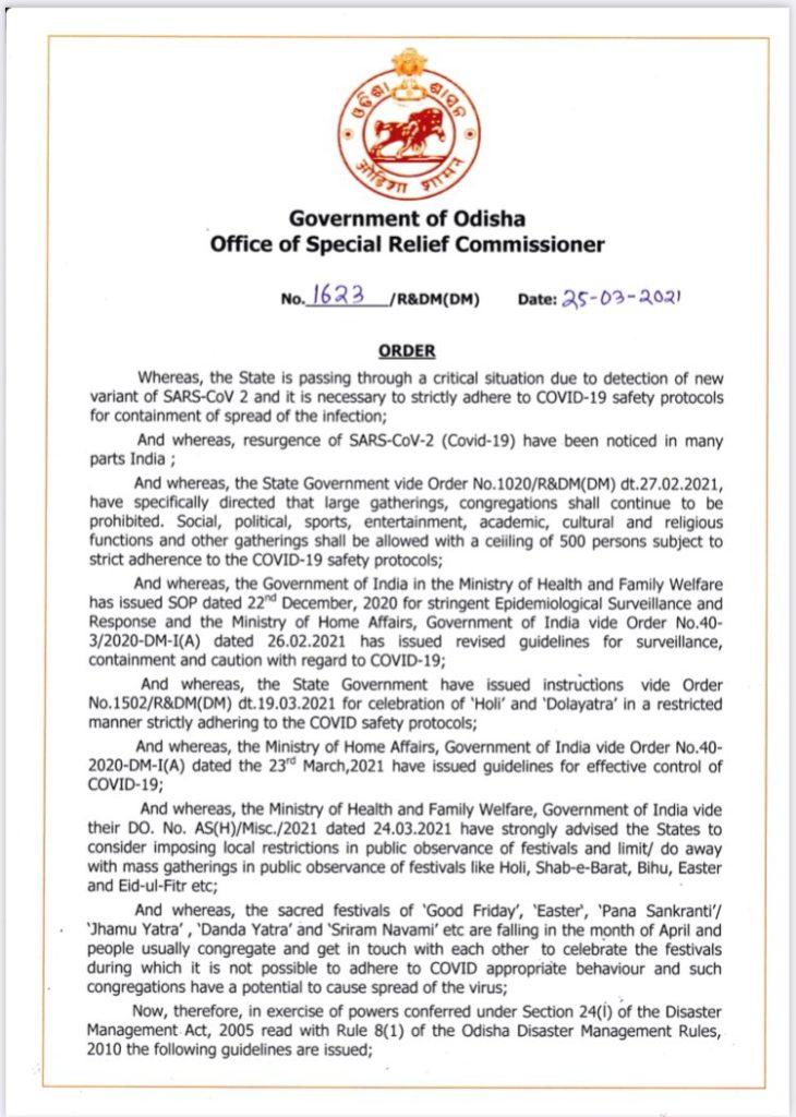 Odisha Govt imposes restrictions on Festival Congregation