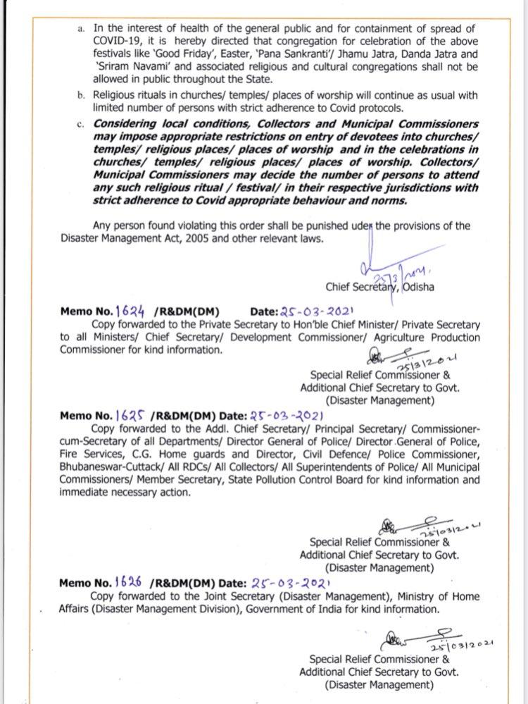 Odisha Govt imposes restrictions on Festival Congregation1