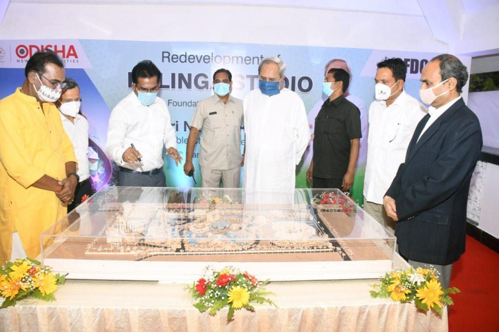 Odisha - Re-Development of Kalinga Studio