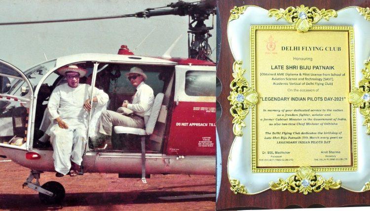 Biju Patnaik Delhi Flying Club