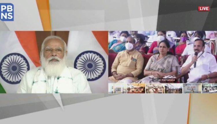 Prime Minister Narendra Modi dedicates to nation 7,500th Janaushadhi Kendra at NEIGRIHMS, Shillong, via video conferencing at the 'Janaushadhi Diwas' celebrations.