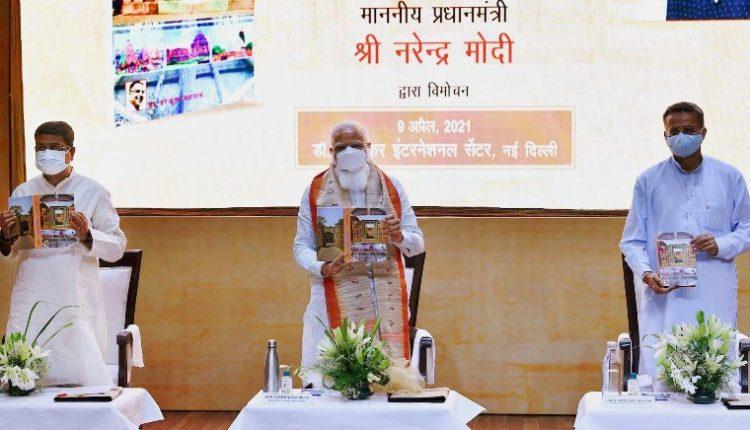 PM Modi releases Hindi Version of Odisha Itihaas written by 'Utkal Keshari'