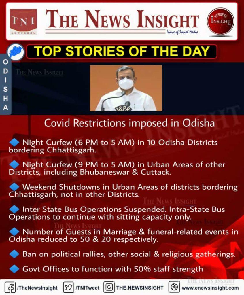 Night Curfew in Urban Centres across Odisha; Weekend Shutdown in 10 Districts