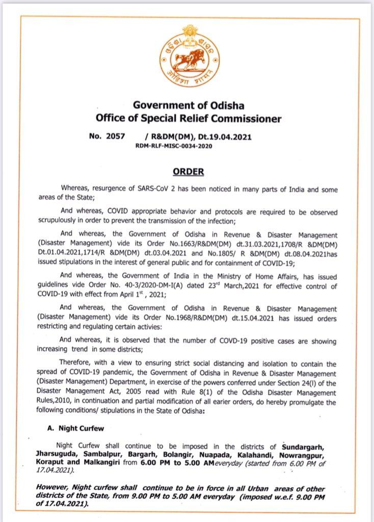 Odisha Govt announces Weekend Shutdown in All Urban Areas