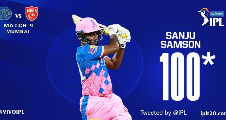 Sanju Samson IPL 2021