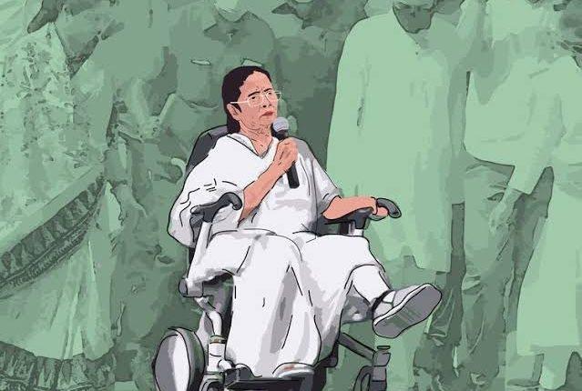 Mamata Banerjee TMC West Bengal