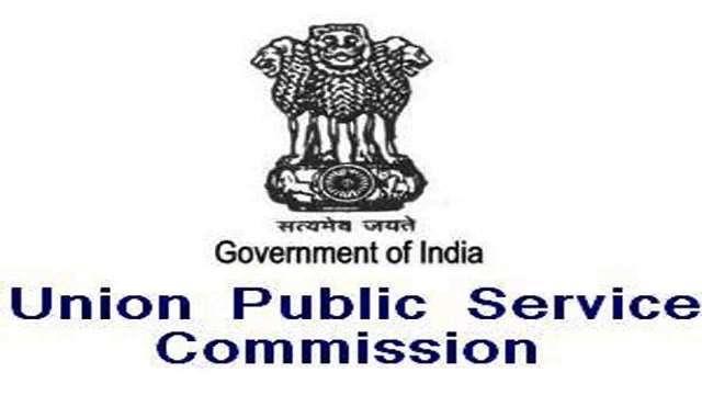 UPSC Civil Services Prelims 2021 postponed to 10 October