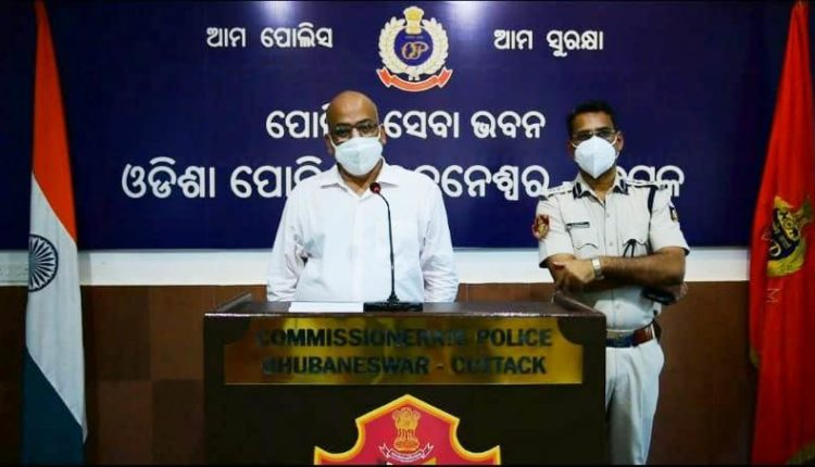 Commissionerate Police launches e-Permission for Pvt Employees