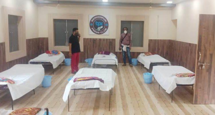 Covid Isolation Centre opens at Brahmapur Press Club