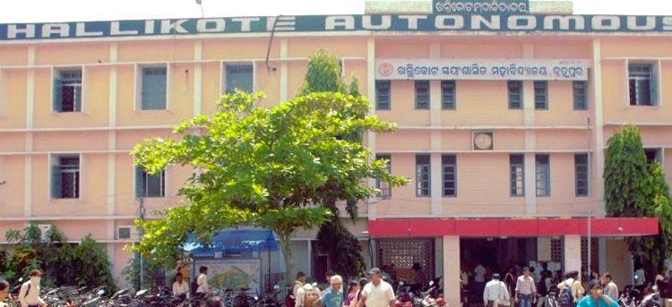 Odisha CM announces Unitary University Status for Khallikote Autonomous College