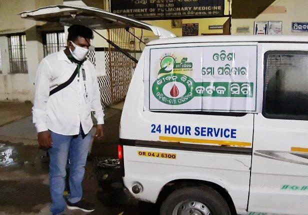 Odisha-Mo Parivar helps family to bring back mortal remains to home