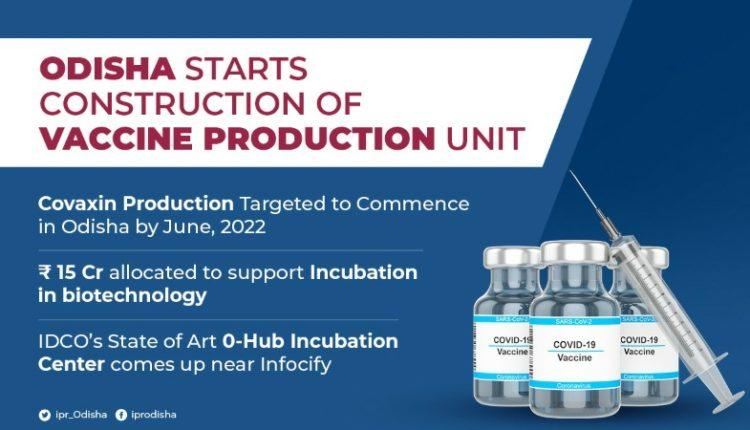 Vaccine Production Unit Odisha