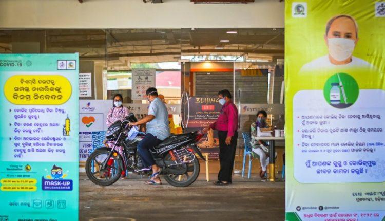 Odisha Testing Vaccination