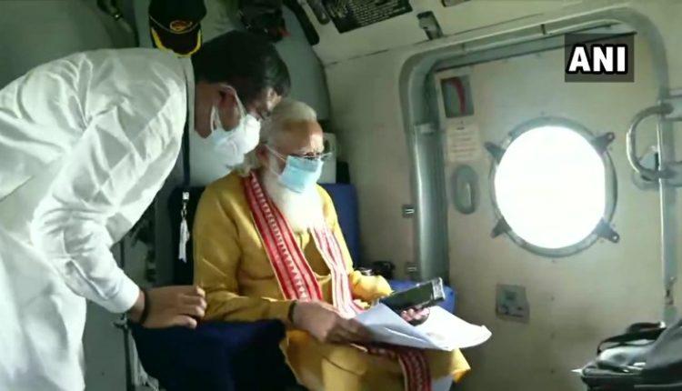 Aerial Survey Odisha BJP