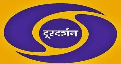 Doordarshan International
